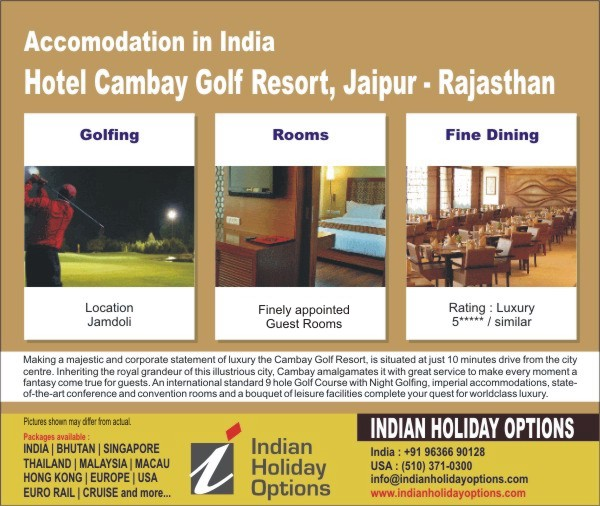 Cambay Golf Resort Jaipur Photos Cambay Golf Resort