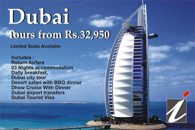 Dubai,DhowCruise,DesertSafari,BellyDance,Tour,Cheapest,India,Holiday,Packages