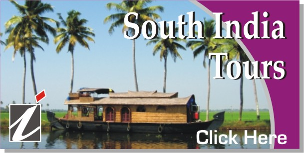 Cochin, South India Tour, Indian Holiday Options, Sunset,Beaches.Kerala Vacation